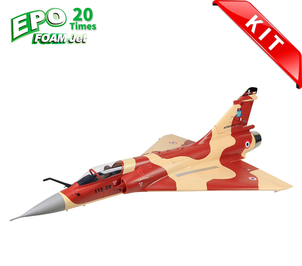 HSDJETS Mirage2000 Foam Turbine Desert Rat Camo KIT